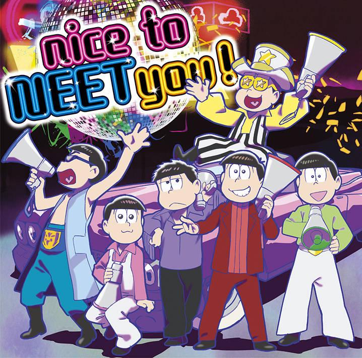 『おそ松さん』第3期本PV解禁! アニメオリジナルの新キャラクターが初公開に♪
