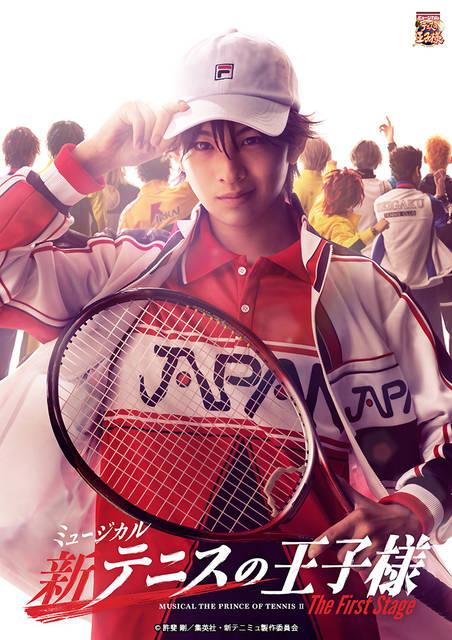 相葉裕樹も出演! ミュージカル『新テニスの王子様』キャスト&キービジュアル&キャラビジュアル解禁