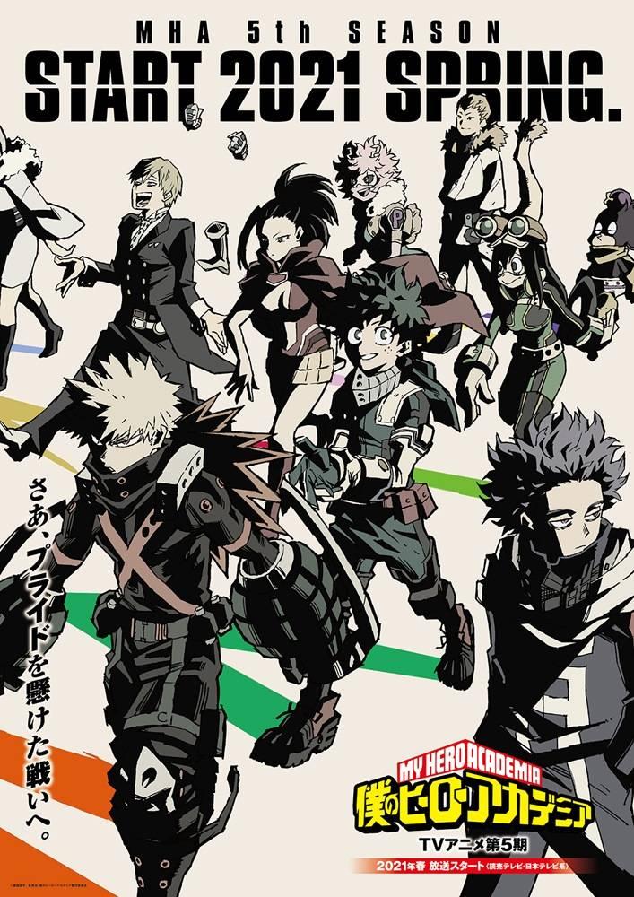 『僕のヒーローアカデミア』アニメ5期は2020年春に放送! PV&キービジュアル公開!