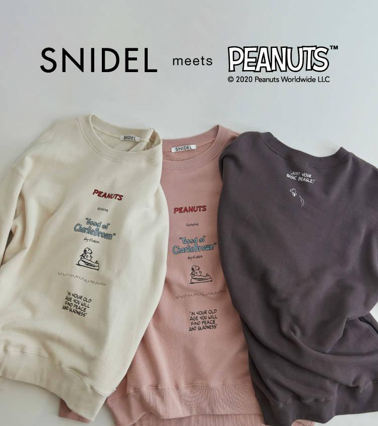 『スヌーピー』が「SNIDEL(スナイデル)」とコラボ♪ スウェット、エコバッグ、スマホスタンドが登場