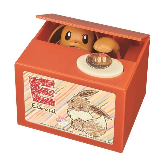 『ポケモン』イーブイ貯金箱が登場! 可愛すぎて貯金がはかどる!?