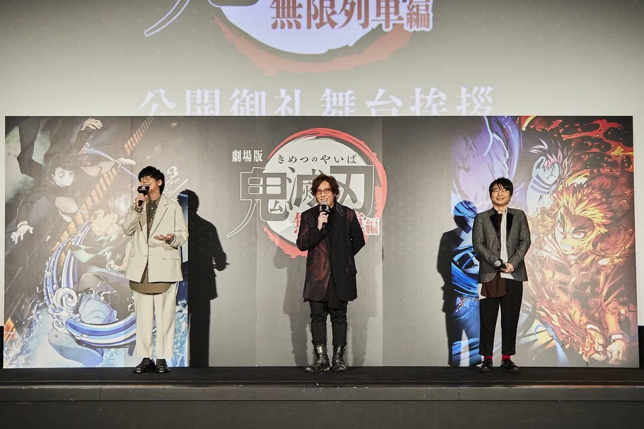 石田彰、劇場版『鬼滅の刃』出演は「プレッシャーだった」無限列車編、舞台挨拶レポート!