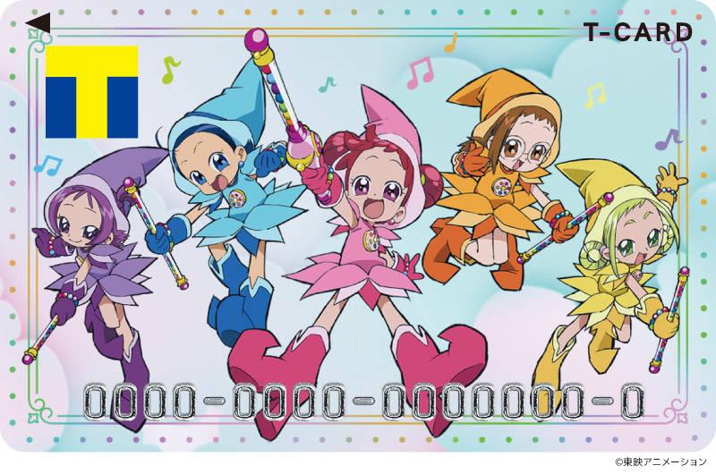 『おジャ魔女どれみ』20周年記念のTカードが発行開始!ポーチ&カードケースも!