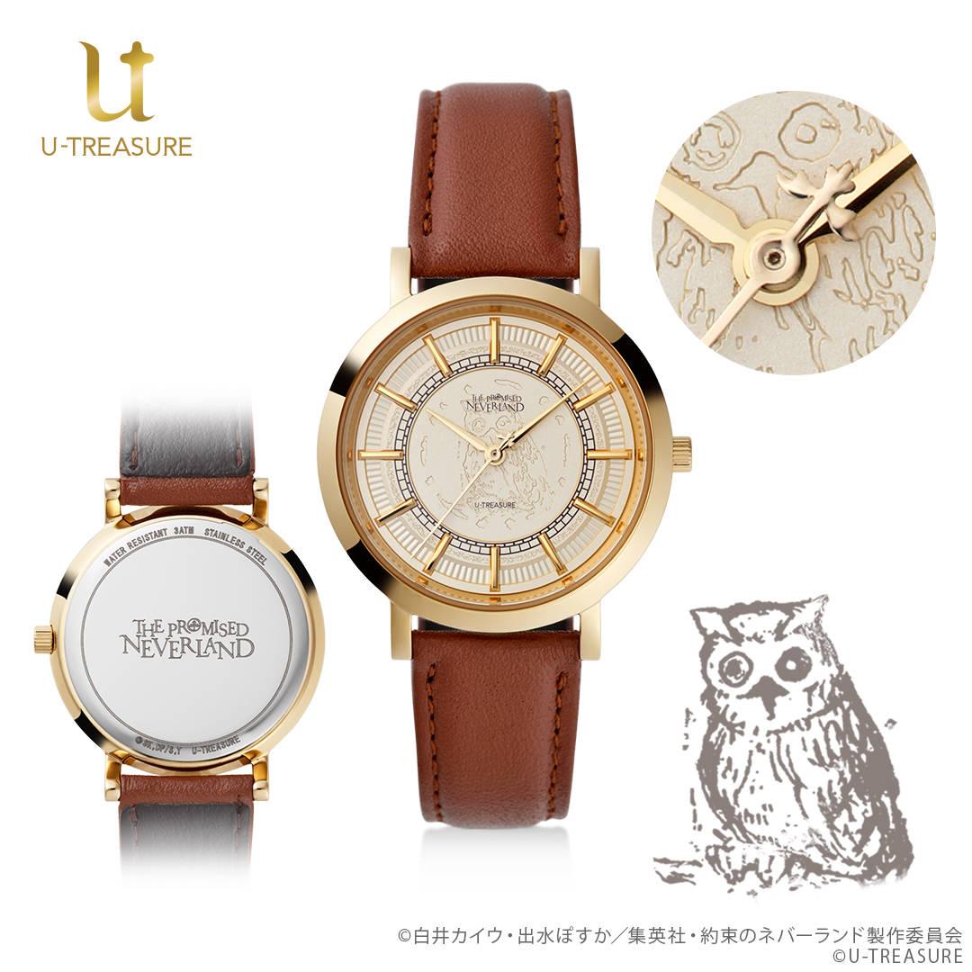 『約束のネバーランド』世界観イメージの腕時計! 文字盤には「ミネルヴァ」のマークが!