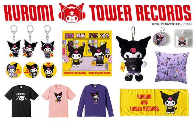 『クロミ』が「TOWER RECORDS」とコラボ♪ マスクケースやAirPodsケースなどが登場!