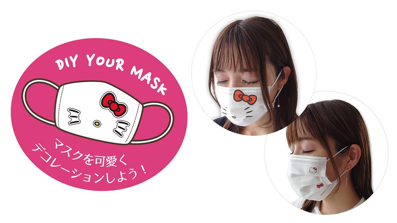マスクを『ハローキティ』でデコれるシール♪ 可愛い上にアイロン要らず♪
