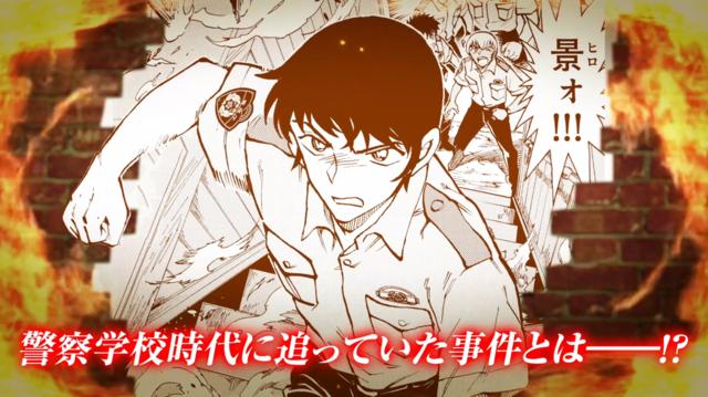 『名探偵コナン』警察学校編が「CMだけで泣ける…」安室透のTVショッピング風CMも濃すぎ!
