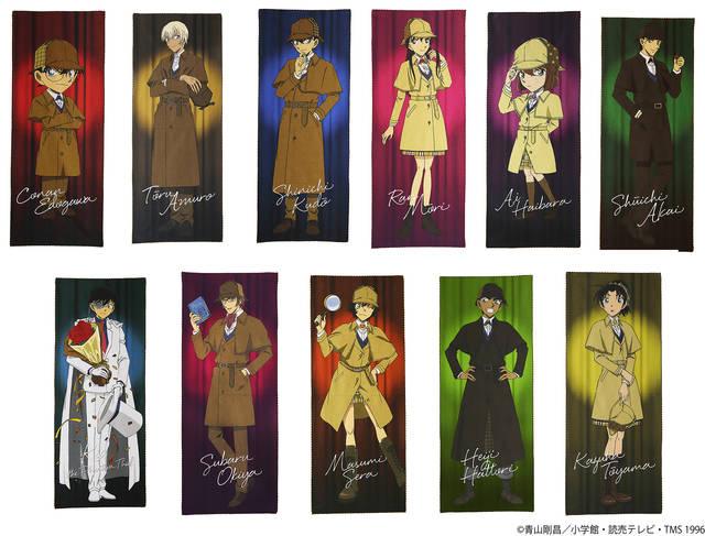 赤井や安室、怪盗キッドも! 『名探偵コナン』ホームズ衣装の描き下ろしグッズ登場!