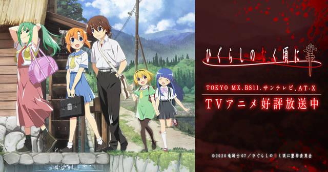 """『ひぐらし』第10話の感想と考察。沙都子の""""あのシーン""""は演技?圭一の夢は異なる展開へのフラグか"""