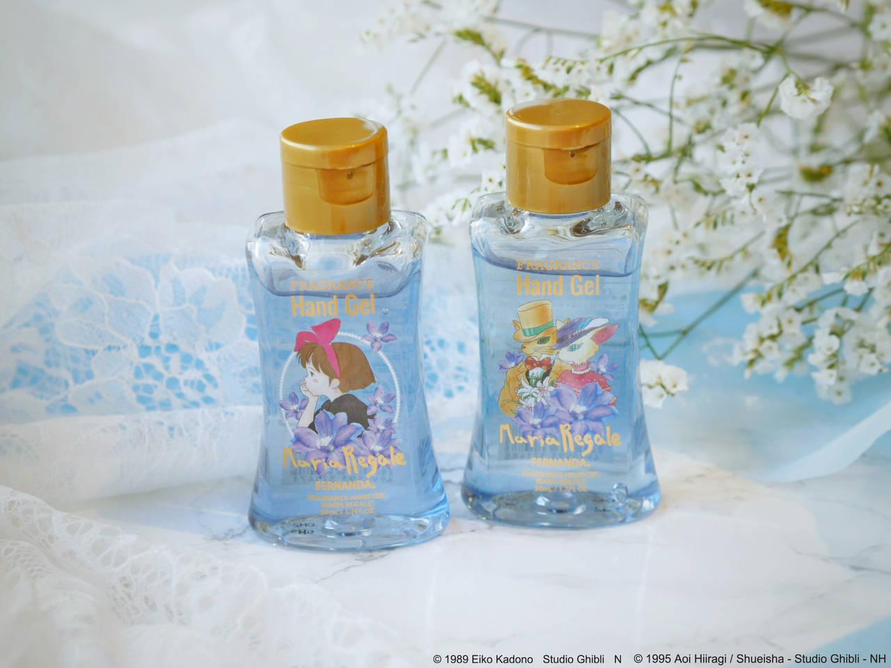 『魔女の宅急便』『耳をすませば』ハンドジェル発売♪ 可愛いボトル&優しい香りが嬉しい