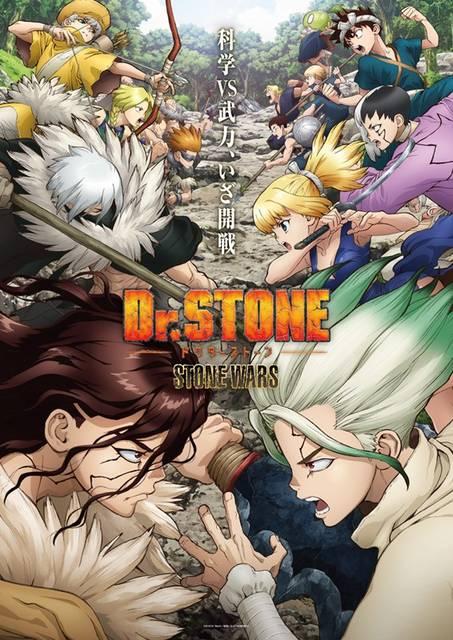 『Dr.STONE』2期メインビジュアル&最新PV解禁! 小野賢章、中島ヨシキら演じる新キャラボイスも聞ける!