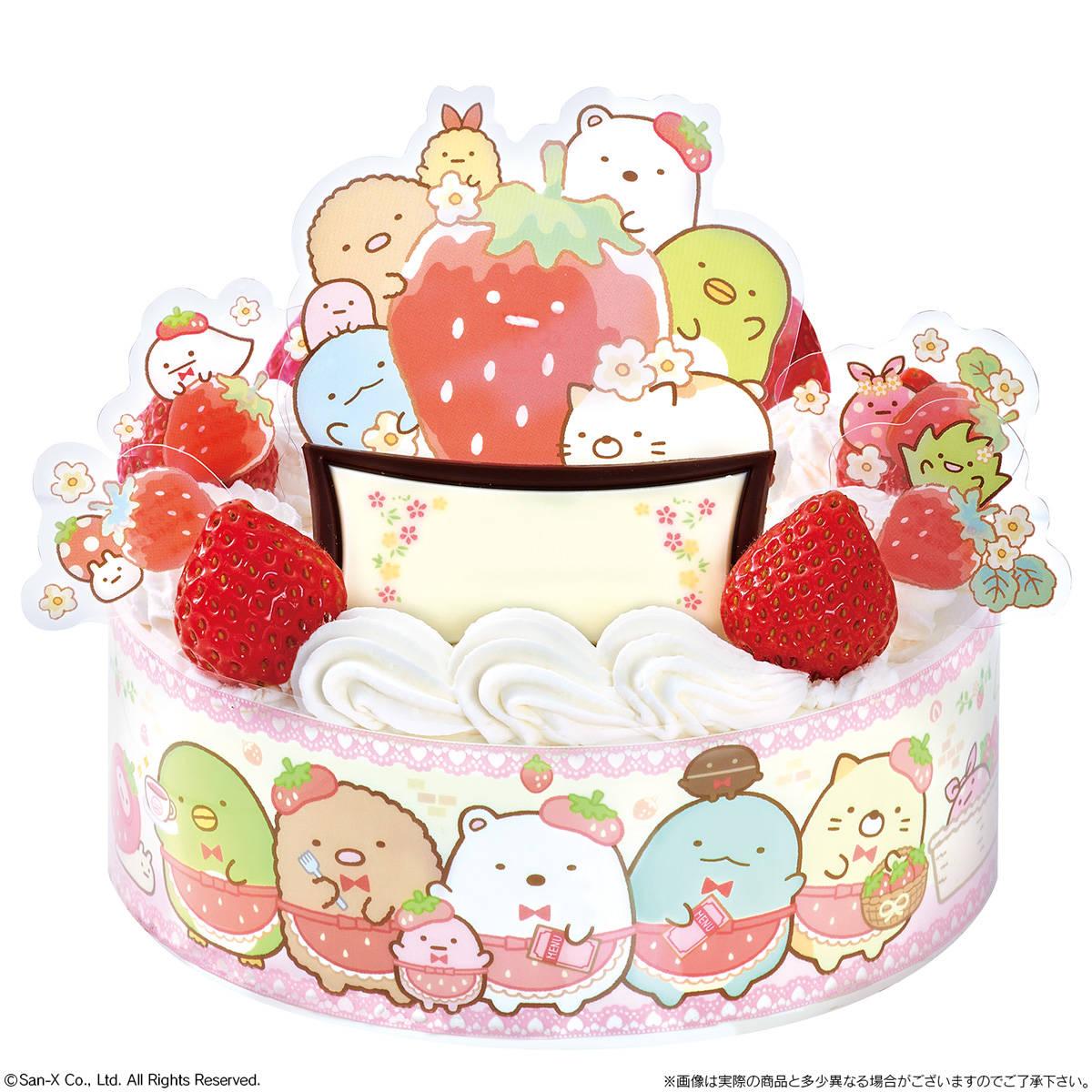 『すみっコぐらし』好みにデコれるケーキが登場♪ おうちクリスマスにおすすめ♪