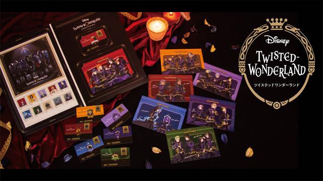 『ディズニー ツイステッドワンダーランド』フレーム切手やポストカードのセットが登場! 美しい&使えるグッズ