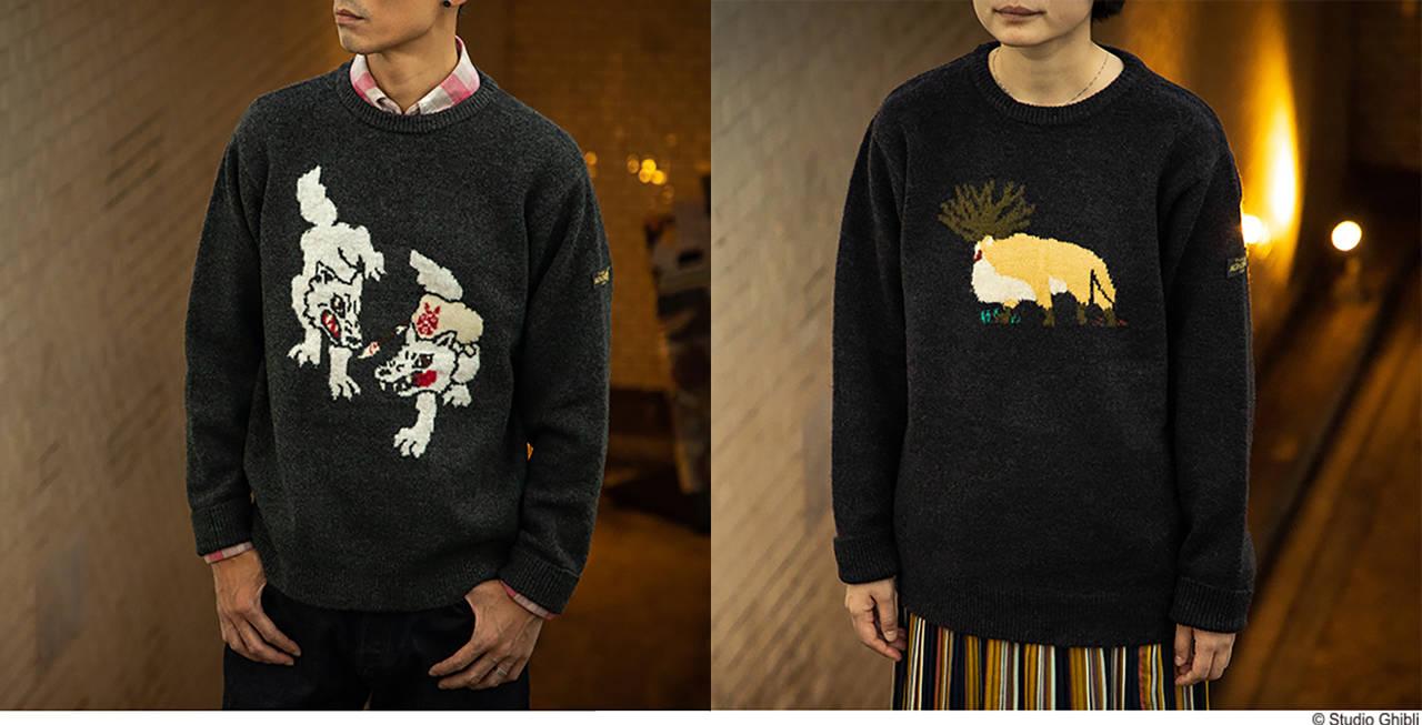 『もののけ姫』ニットセーター発売! シシ神や山犬の編み込みが可愛い♪ 冬にぴったりのジブリグッズ