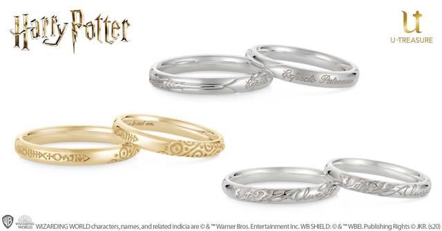 『ハリー・ポッター』リング(指輪)が予約受付中!ハリー、シリウス、スネイプの3種類!