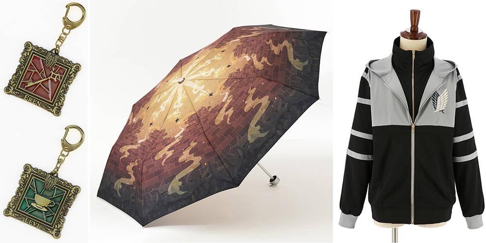 『進撃の巨人』新立体機動装置イメージパーカーが発売決定! 折り畳み傘やメタルキーホルダーも