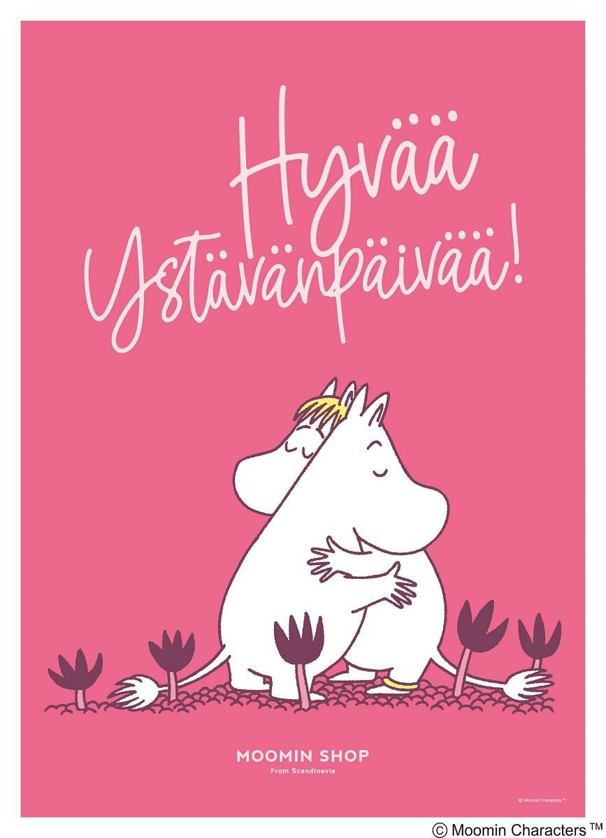 『ムーミン』チロルチョコバレンタインイベント開催! 大切な人にメッセージを贈ろう♪