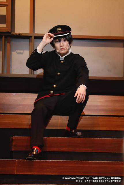 小西詠斗、谷水力、安里勇哉ら出演の『地縛少年花子くん-The Musical-』開幕!