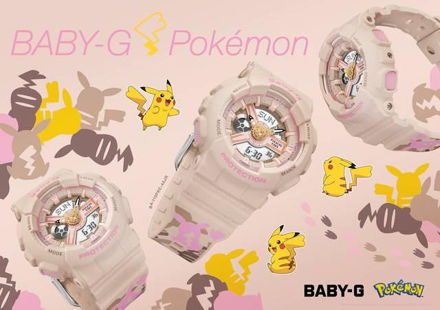 「BABY-G」に『ポケモン』ピカチュウのコラボモデル登場! ハート型しっぽのモチーフが可愛い♪