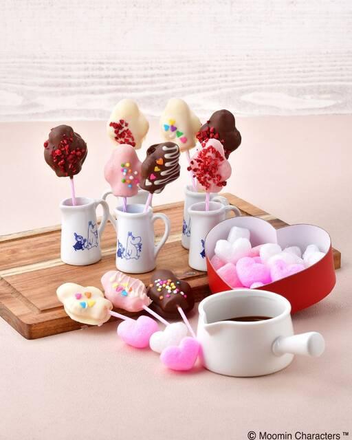 「ムーミンスタンド」バレンタインイベント開催中! ニョロニョロ型のチョコや、ムーミン型のパンなど♪