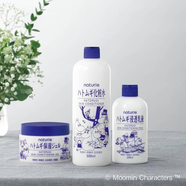 『ムーミン』ハトムギ化粧水とコラボ! 期間限定のデザインボトルは、保湿ジェルや浸透乳液も♪