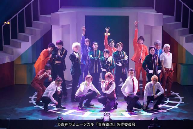 ミュージカル『青春-AOHARU-鉄道』4、絶賛公演中!ゲネプロレポート、舞台写真、キャストコメント到着!