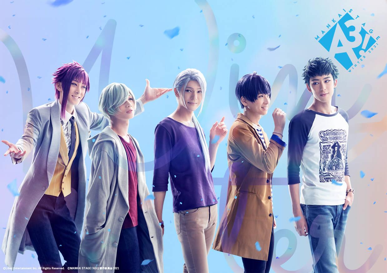 MANKAI STAGE『A3!』2021年プロジェクト始動!冬組単独公演が再演決定!