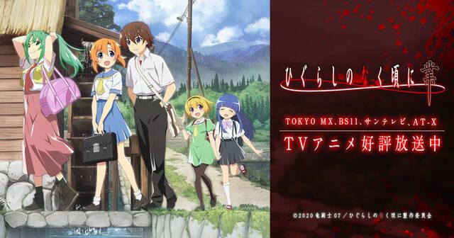 """『ひぐらし』第21話 沙都子、最悪の決意が梨花を…!謎の女性が呼ぶ""""みつよ""""とは誰?"""