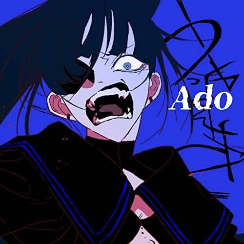 """『うっせぇわ』Adoはニコニコ動画世代・最後のアーティストか。""""あるオタク層""""に共感を呼ぶワケは"""
