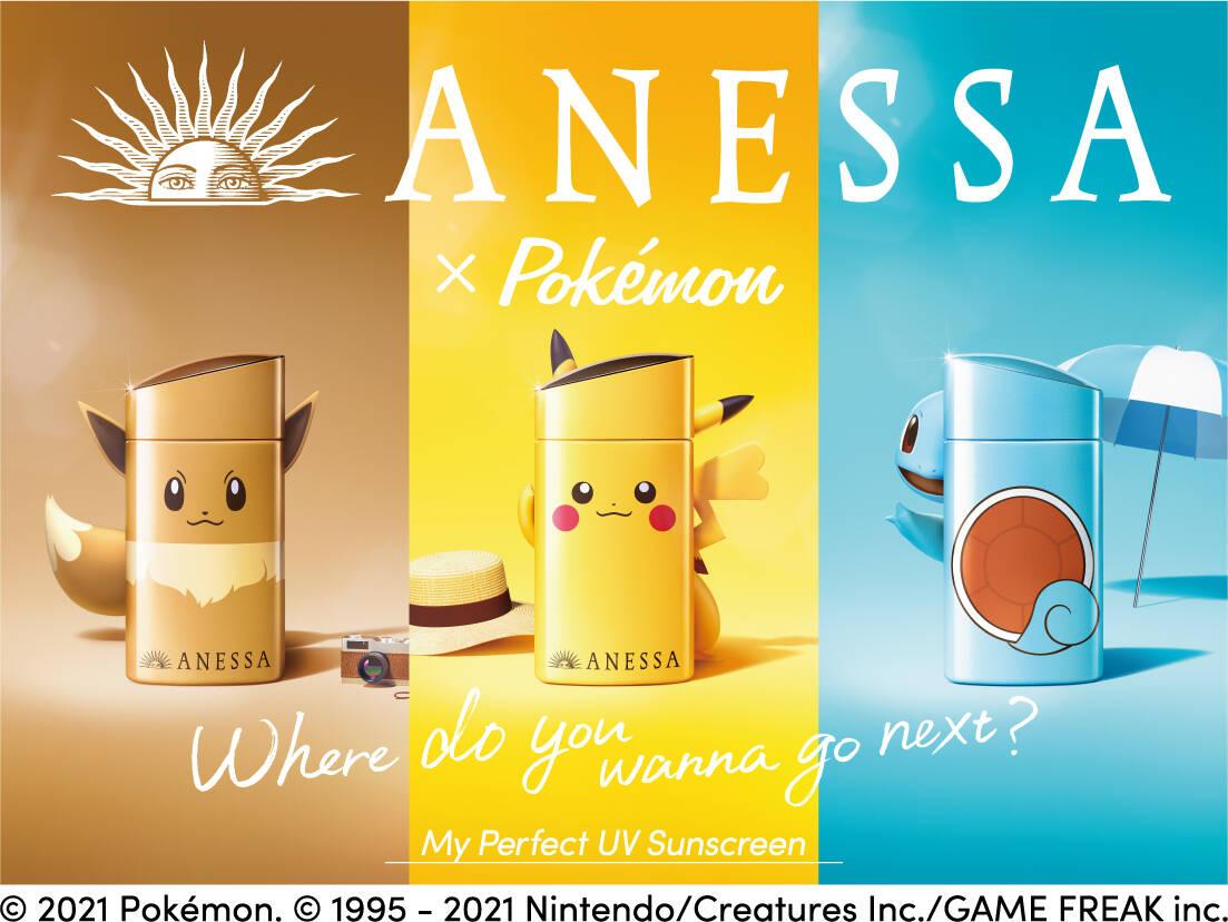 『ポケモン』が「アネッサ」とコラボ♪ ピカチュウ・イーブイ・ゼニガメの日焼け止め