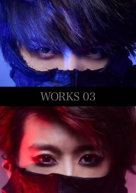 幻想空間が再び…!赤澤燈×北村諒のメインビジュアル解禁 新たな魅力が開花する『WORKS』第3弾