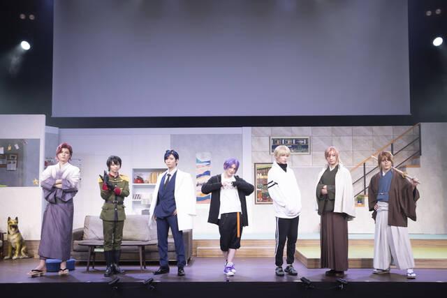 和合真一、校條拳太朗ら出演! 舞台『元号男子』2021年秋上演決定!