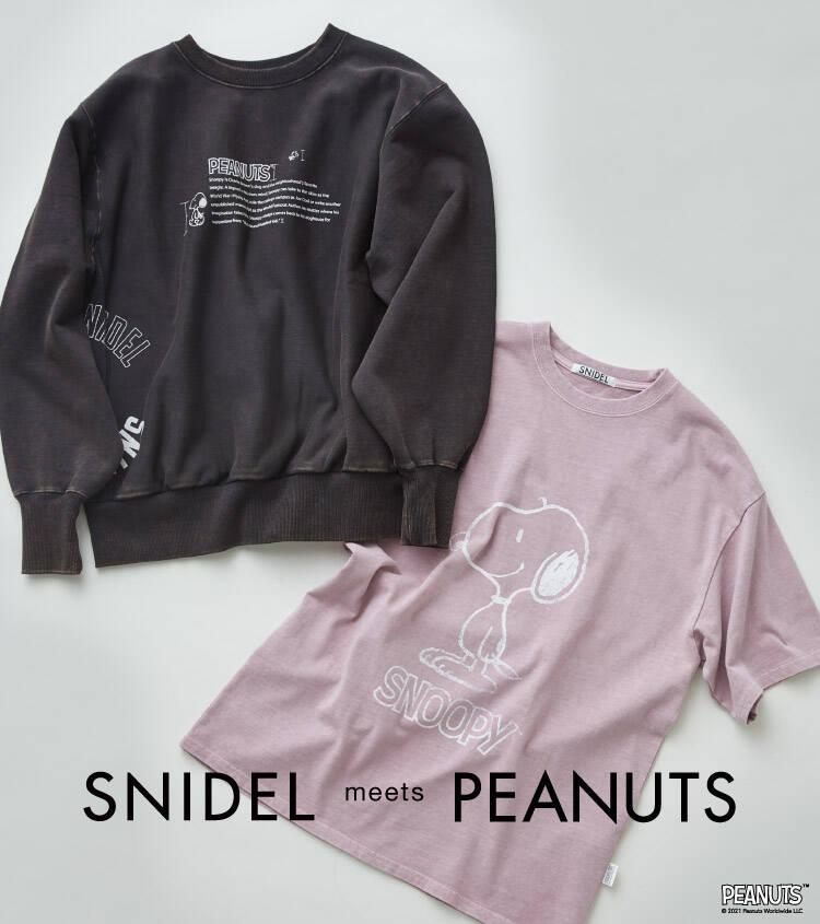 『スヌーピー』と「スナイデル」がコラボ! エコバッグやぬいぐるみ、Tシャツにスマホスタンドも♪