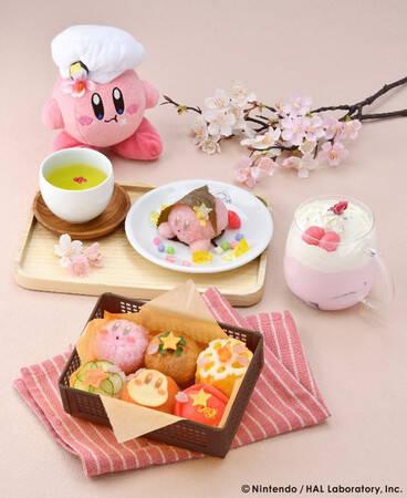 『星のカービィ』カフェで「春のまんまるピクニック」フェア開催♪ テイクアウトOKなお花見メニューも♪