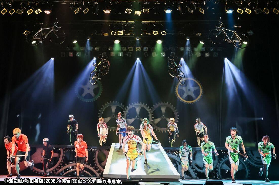 【写真多数】舞台『弱虫ペダル』最新公演開幕! 曽田陵介、田淵累生、林田航平らキャストコメントも♪
