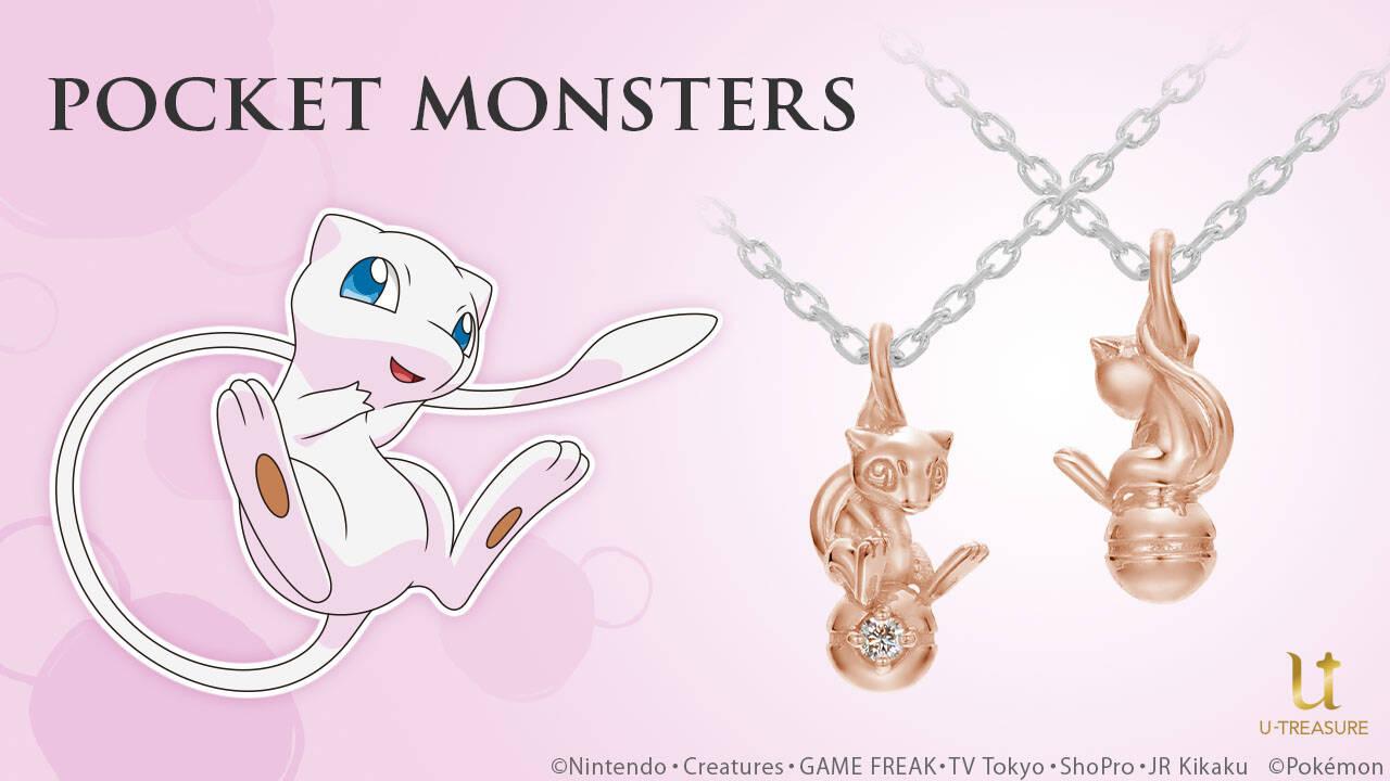 『ポケモン』ミュウ&モンスターボールのネックレスが登場♪ ピンクゴールド&ダイヤモンドが美しい♪