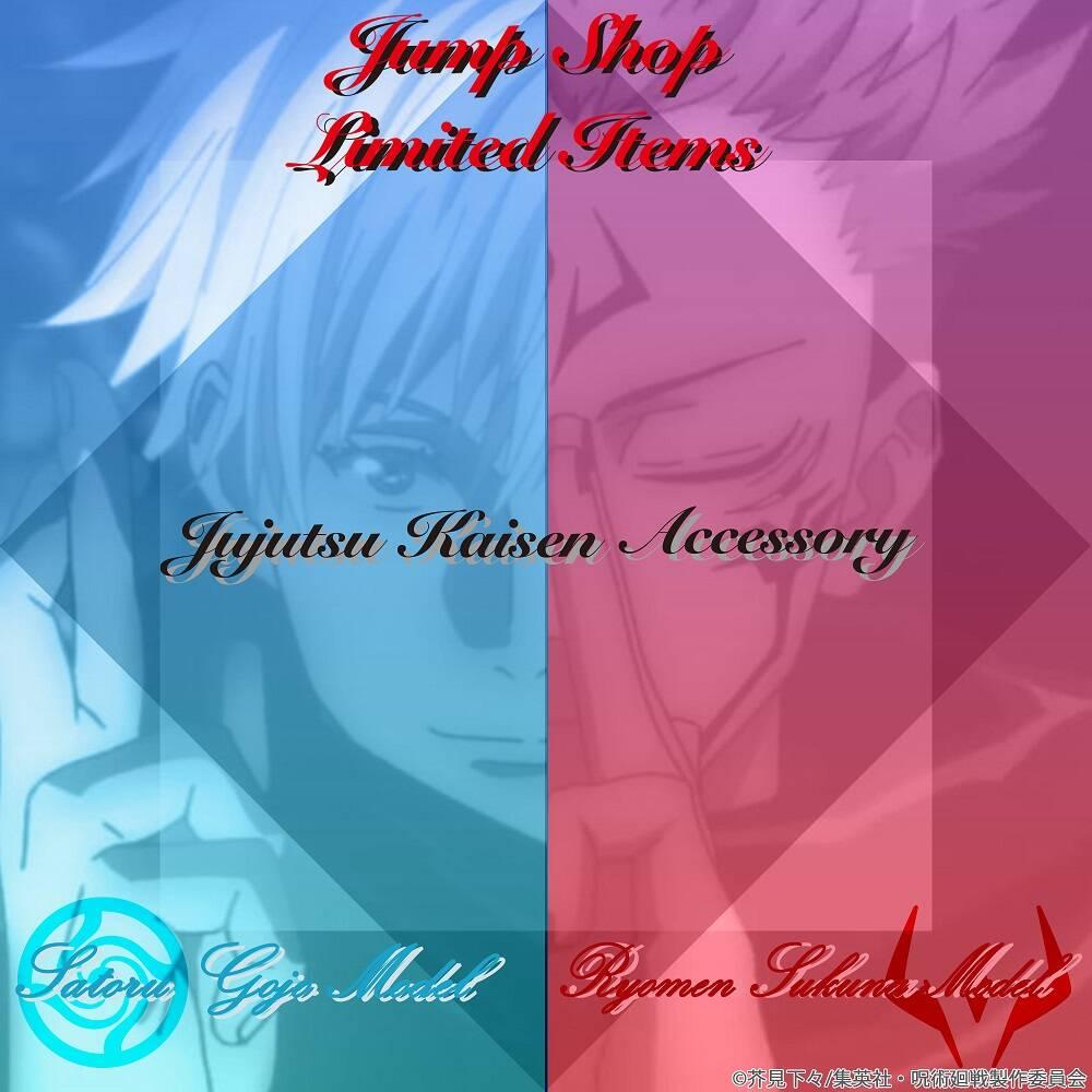 『呪術廻戦』JUMP SHOP限定アクセサリー発売! 五条悟&両面宿儺モデルのリング、イヤリング、ネックレス♪