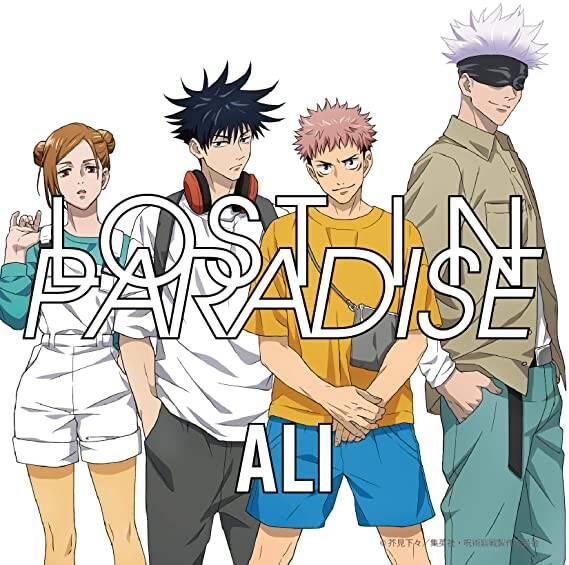『呪術廻戦』ED曲は海外でも高評価。「LOST IN PARADISE」ALIはポスト米津玄師となるか?