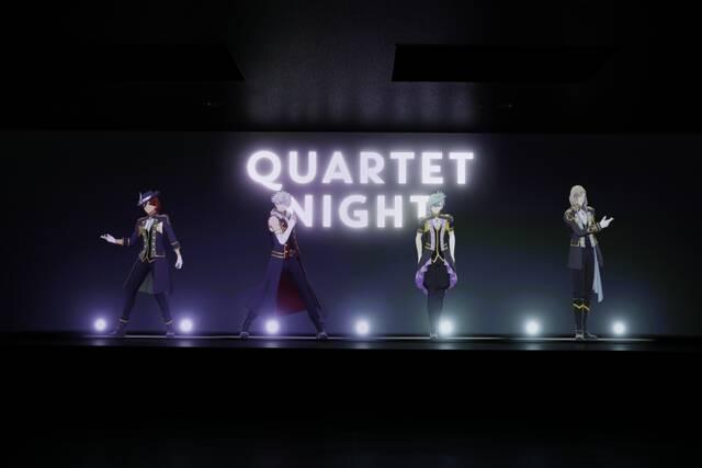 『うた☆プリ』QUARTET NIGHTが幻想的に歌う…! 寿 嶺二役の森久保祥太郎も登壇♪『QUARTET NIGHT LIKE A GAME』レポート