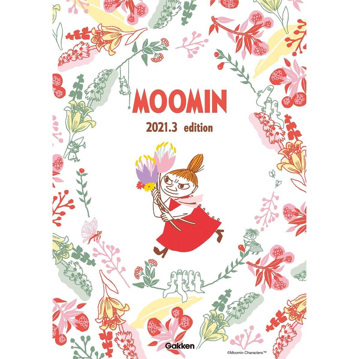 『ムーミン』華やかなボタニカル柄のステーショナリー登場! ノートに付箋、マスクケースも♪