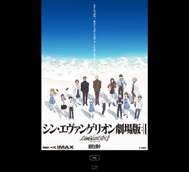 『エヴァンゲリオン』マリ=安野モヨコ説だけじゃない?あの男性漫画家の可能性も浮上中!