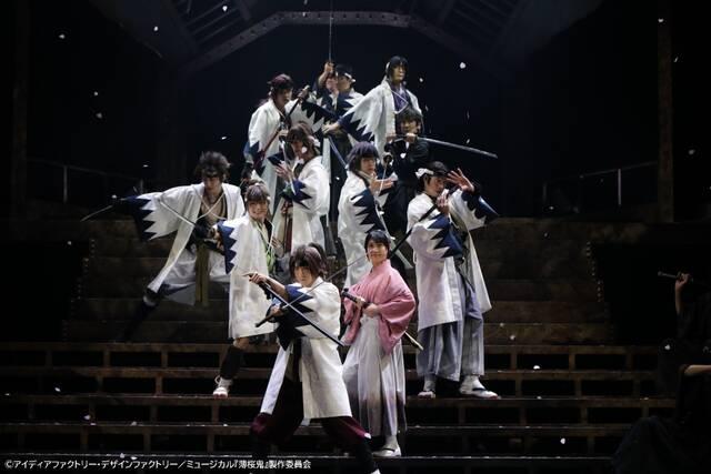 ミュージカル『薄桜鬼 真改』相馬主計 篇開幕レポート! 舞台写真&梅津瑞樹らキャスト陣からのコメントも