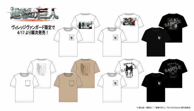 『進撃の巨人』公式ライセンスTシャツがヴィレッジヴァンガード限定で発売中!