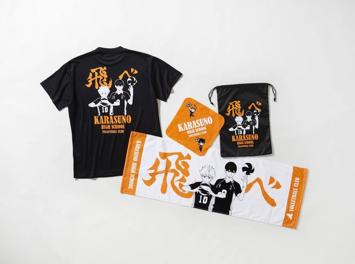 『ハイキュー!!』横断幕&キャラモチーフの新グッズ! タオルやTシャツ、ランドリーバッグも♪