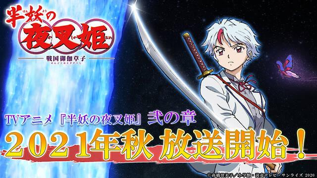 アニメ『半妖の夜叉姫』弍の章、2021年秋放送決定!