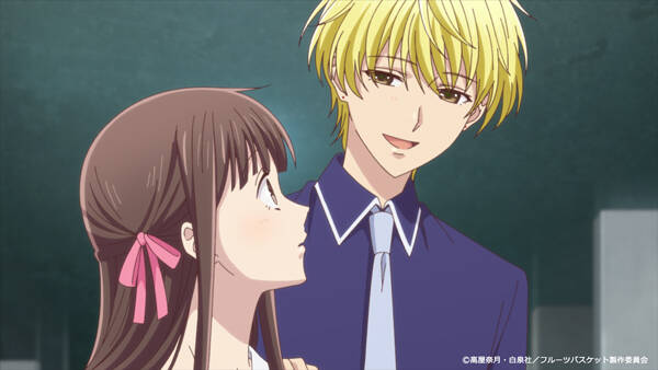 『フルーツバスケット』The Final 第5話あらすじ&先行カット公開!この金髪のイケメンは誰…!?