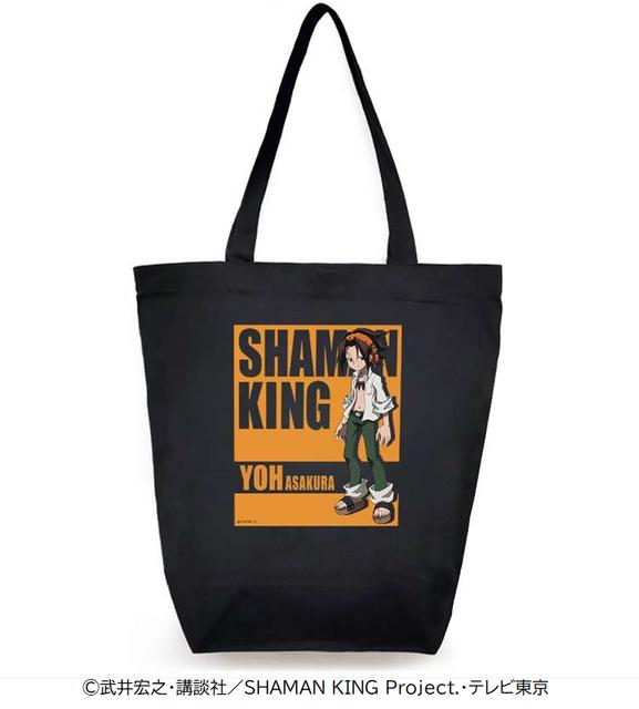 『シャーマンキング』たっぷり入るトートバッグが登場! 麻倉葉、道蓮の2種類♪