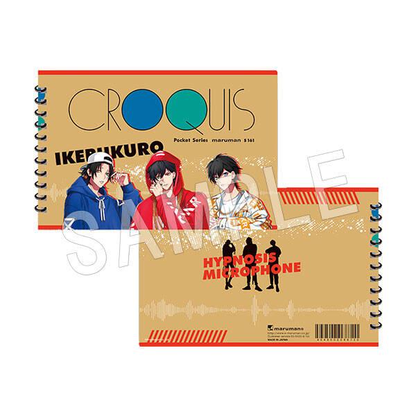 『ヒプノシスマイク』クロッキー帳発売決定! 各ディビジョンをデザインした6種類