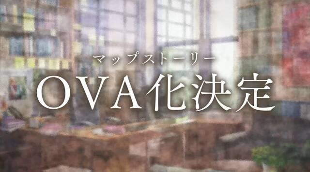 『スタンドマイヒーローズ』OVA制作決定!瀬尾研究室がアニメに登場!