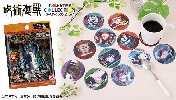 『呪術廻戦』コースターコレクション登場! 全54種類でコレクション魂に火がつく…!?